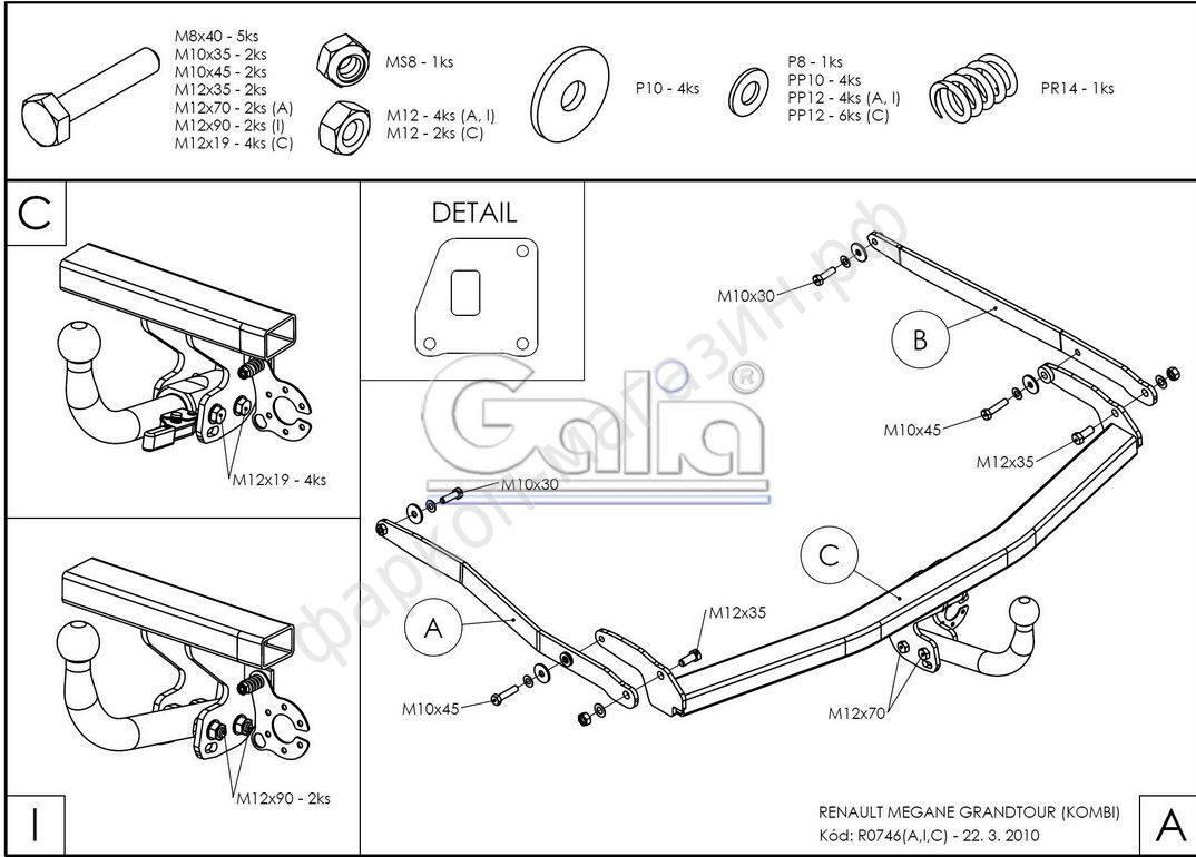 Как подключить прицеп к легковому автомобилю схема пошаговое